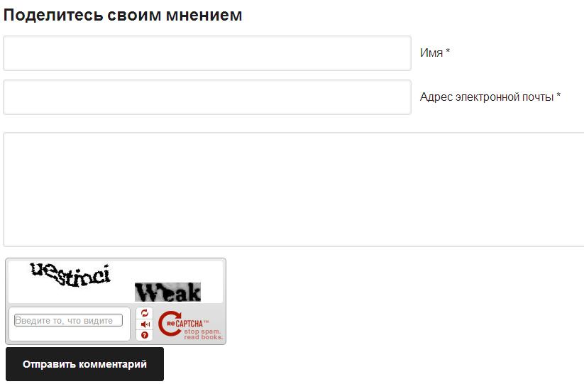 Как удалить поле URL (сайт) из формы комментариев в Genesis Framework