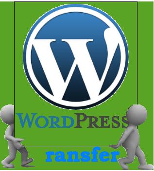 Перенос Wordpress