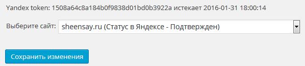 Выбираем сайт