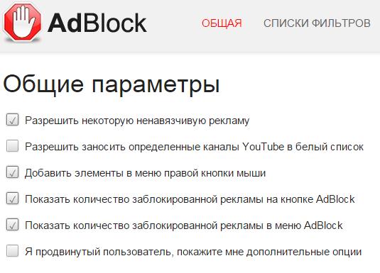 программа для блокировки порно на русском языке