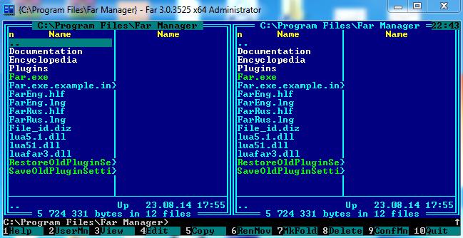 Интерфейс Far Manager по умолчанию