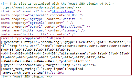 Yoast SEO application/ld+json