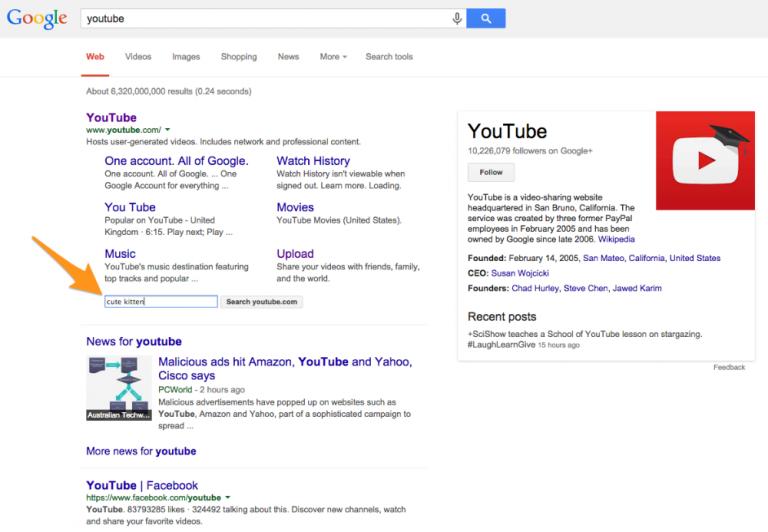 SearchBox в выдаче Google