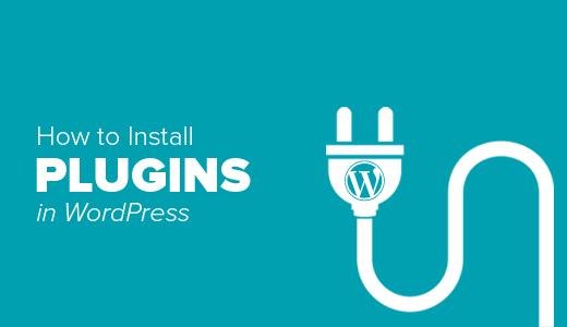 Установка плагинов в WordPress