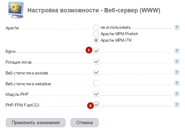 Включаем NGINX и PHP-FPM