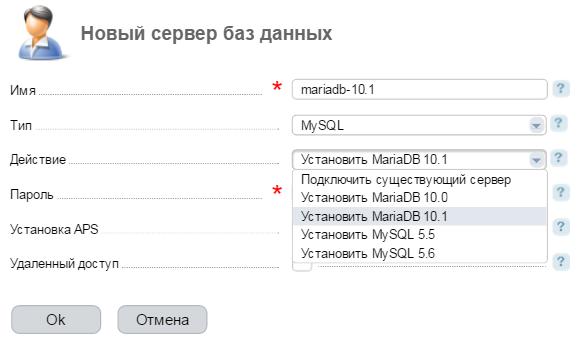 Есть возможность установить MariaDB или MySQL 5.7