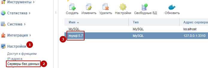 Docker MySQL 5.7
